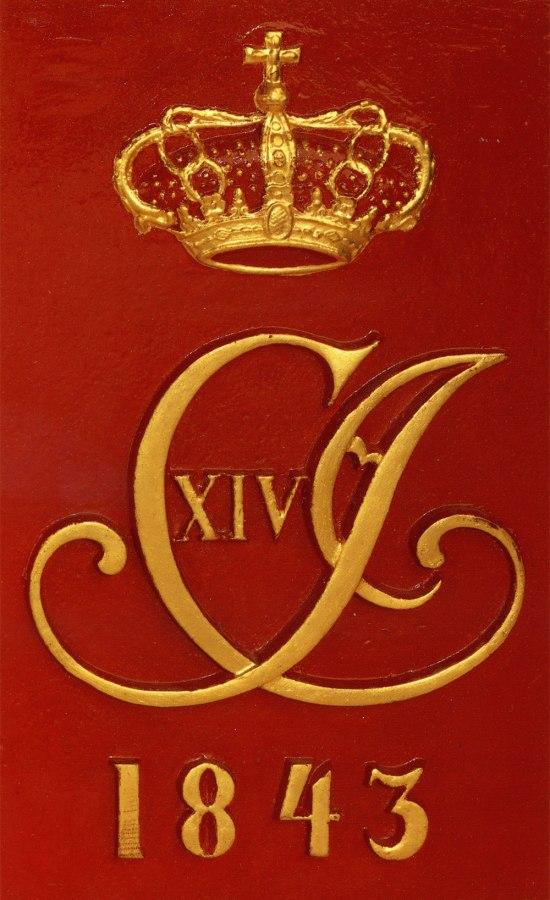 Emblem over døra Lille Torungen HH